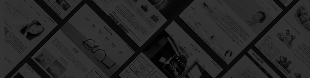 WEBサイト更新代行・保守|株式会社セルフィット